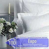 Постельный комплект ЕВРО, ткань: Страйп Сатин