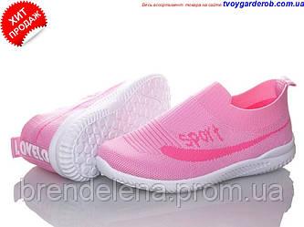 Стильнячие кеды-мокасины для девочки р 31-33 (код 2710-00)
