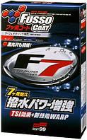Soft99 полироль-покрытие для темных цветов FUSSO COAT F7 D с покрытием на 7 месяцев