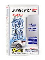 Защитная полироль с усиленным блеском Soft99 Fusso Coat Mirror Shine Light Color ✓ 250ml