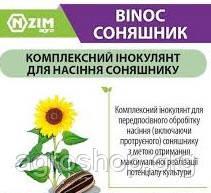 BInoc Соняшник (біопротруйник для насіння соняшника)