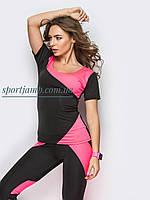 Одежда для спорта (футболка с розовыми вставками)  42-48р.