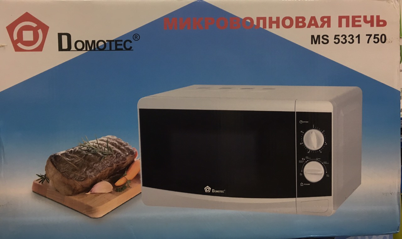 Микроволновая печь Domotec MS-5331 объем 20L 700 Вт Белая