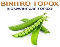 BiNitro Горох Инокулянт для гороха 1 л.