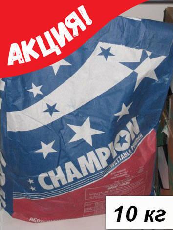 Фунгицид Чемпион, фото 2