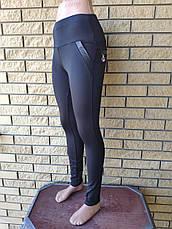 Штаны женские с высокой посадкой, ткань дайвинг (плотные лосины) D&S, Турция, фото 2