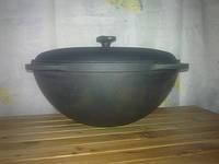Казан азиатский с чугунной крышкой 8 литров, фото 1