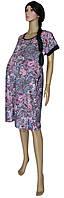 Платье летнее трикотажное для беременных 03247 Vintage Пейсли коттон, р. 54-56