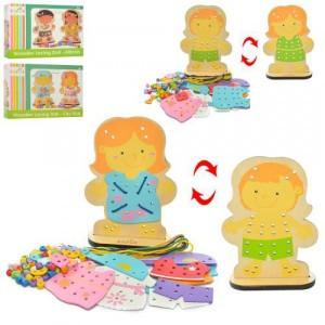 Дерев'яна іграшка-Шнурівка Fun Toys MD 2061