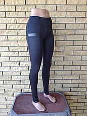 Штаны женские с высокой посадкой, ткань дайвинг (плотные лосины) D&S, Турция, фото 3