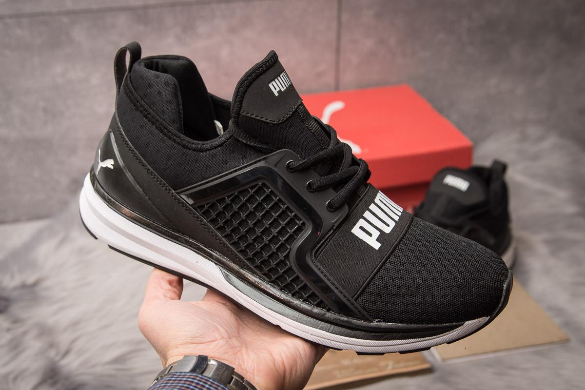 best sneakers 0b8ee 8f88d Кроссовки мужские Puma Ignite Limitless, черные (12345) размеры в наличии ►  [ 46 (последняя пара) ]