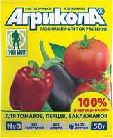 Агрикола для томатов, перцев, баклажанов