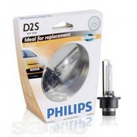 Philips Xenon Vision D2S 85122
