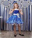 Шикарное детское нарядное платье, фото 3