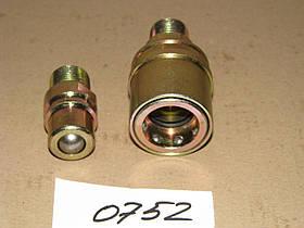 Муфта разрывная МТЗ (М20х1,5)  ГОСТ, каталожный № Н.036.50.000