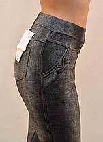 Штани - штани жіночі під джинс (Польща), фото 3