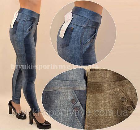 Штани - штани жіночі під джинс (Польща), фото 2