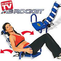 Тренажер для пресса  AB Rocket (Аб Рокет) - тренажер для дома