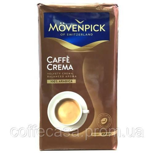 Кофе в молотый Movenpick Caffe Crema 500 г