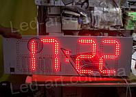 Светодиодные электронные цифровые часы-термометр LED-ART-Clock-950х350-472, led часы-термометр