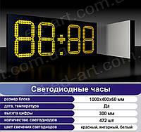 Светодиодные электронные цифровые часы-термометр LED-ART-Clock-1000х400-472, led часы-термометр