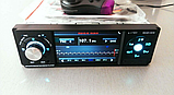 "Автомагнитола Pioneer 4504 с функциями Bluetooth - 4,1"" LCD TFT USB+SD DIVX/MP4/MP3 мультимедийная, фото 2"