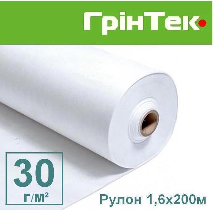 Агроволокно 30г (1.6x200м)