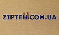 Втулка для хлебопечки 8*12*16 медно-графитовая