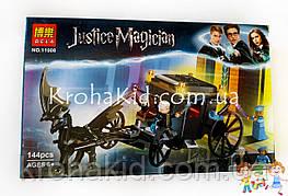 """Конструктор BELA Гарри Поттер 11008 Justice Magician """"Побег Грин-де-Вальда"""" (Аналог LEGO 75951), 144 детали"""