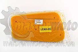Элемент фильтра воздушного Хонда Леад AF20/HF05 (поролон с пропиткой)