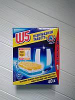 Таблетки для посудомоечных машины W5 all in 1, 40шт. (Германия)