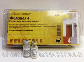 Вакцина Фелоцел 4  1 доза + растворитель