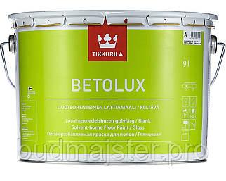 Фарба Tikkurila Бетолюкс 2,7 л