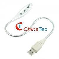 USB лампа для ноутбука 3 LED, фото 1
