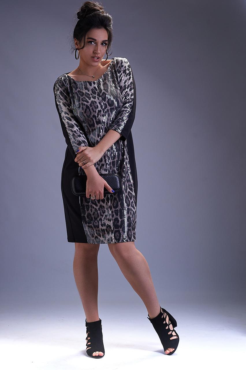 e774f1cde45 Женское комбинированное платье с animal принтомплатье. Размеры 50