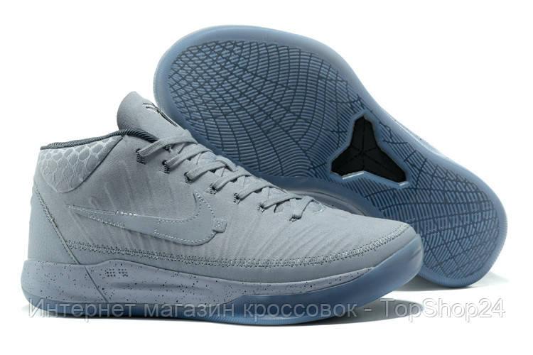 a2a6f275 Купить Баскетбольные кроссовки Nike Kobe AD Mid | TopShop24 ...