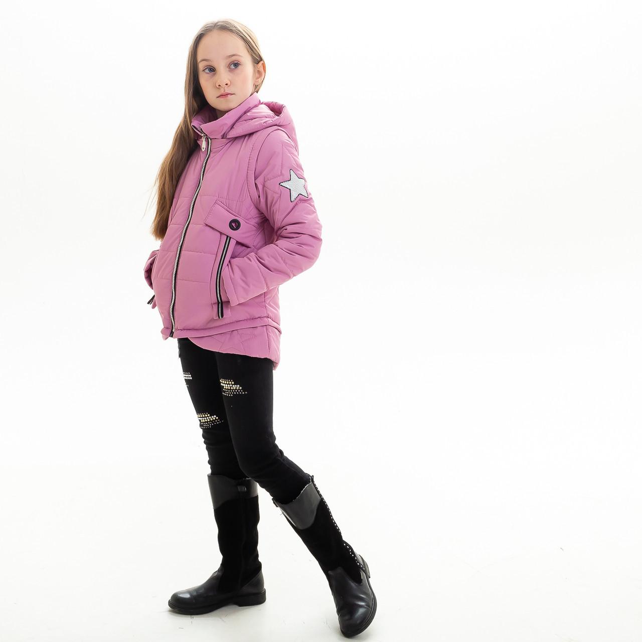 Куртка-жилет для девочки «Мира» размер 32 - 42