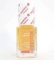 Лечебный лак для ногтей Nogotok - Therapy №01 Средство для смягчения кутикулы с медом 12ml