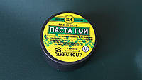 Паста ГОИ (25 грамм)