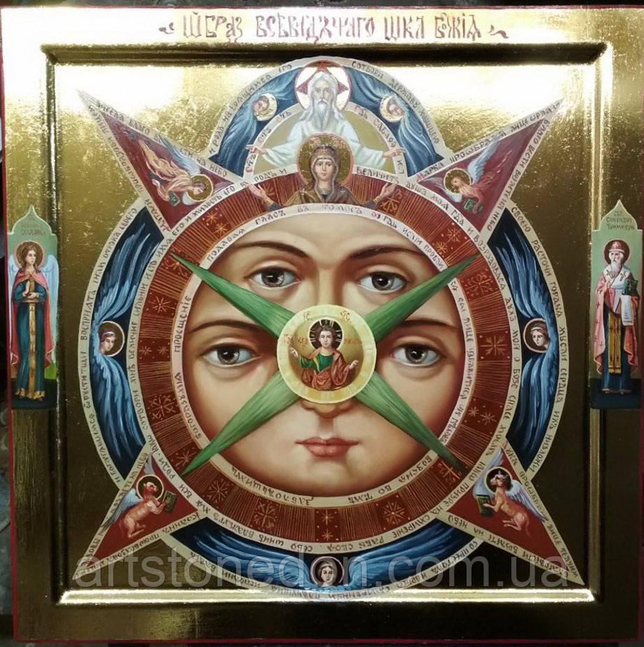 Икона писаная Всевидящее Око Божие