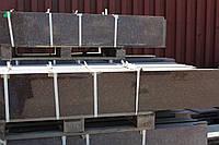 Купить плитку из гранита в Одессе, фото 1