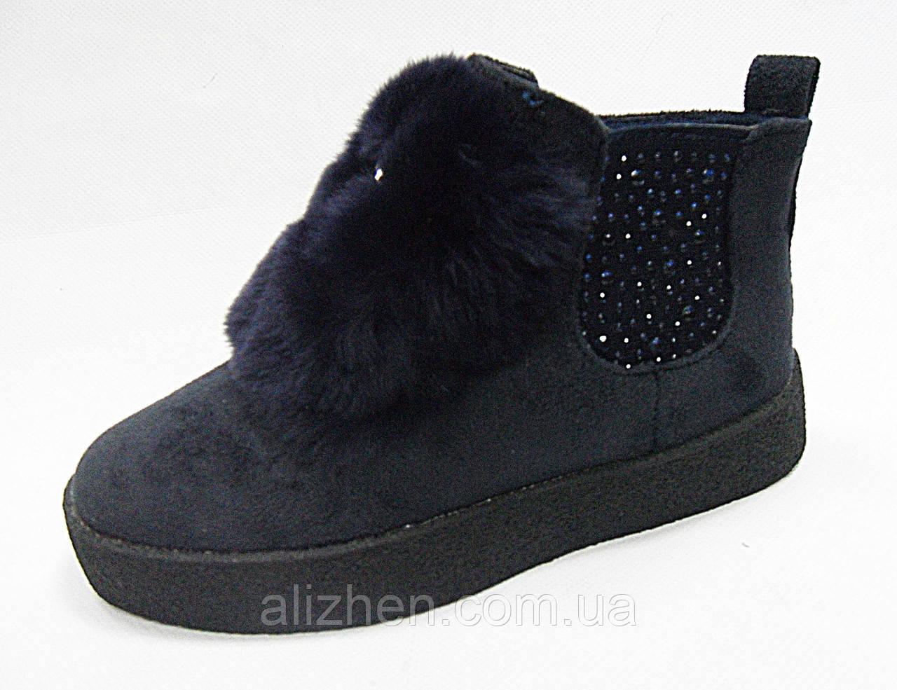Демисезонные  ботиночки для девочек тм Канарейка, размеры   33, 35, 36.