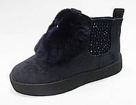 Демисезонные  ботиночки для девочек тм Канарейка, размеры   33, 35, 36., фото 1