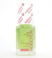 Лечебный лак для ногтей Nogotok - Therapy №21 Восстановление ногтей после гель-лака 12ml