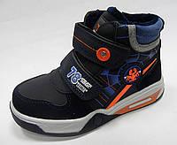 Детские демисезонные ботинки для мальчика, размеры 29 (19.0см).