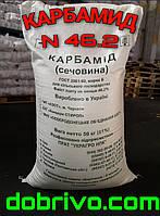 Карбамид (удобрение) мешок 50кг (мочевина) N=46.2% Украина (лучшая цена купить), фото 1