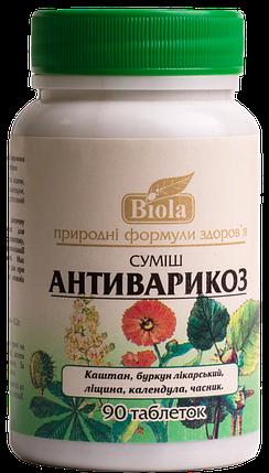Смесь Антиварикоз (Biola) 90 табл., фото 2