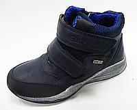 Детские подростковые демисезонные ботинки для мальчика тм Сонце, размер 35 (22.0см), синие.