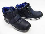 Демисезонные ботинки для мальчика тм Сонце, размер 35 синие, фото 2