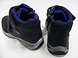 Демисезонные ботинки для мальчика тм Сонце, размер 35 синие, фото 3